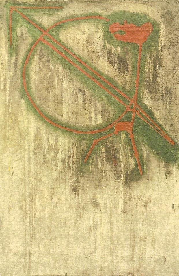 primitivo 2 - 1995 - tecnica mista su iuta - cm 100 x 50